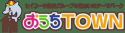 おうちTOWN㈱セイコー不動産「愛媛県の賃貸物件検索サイト」